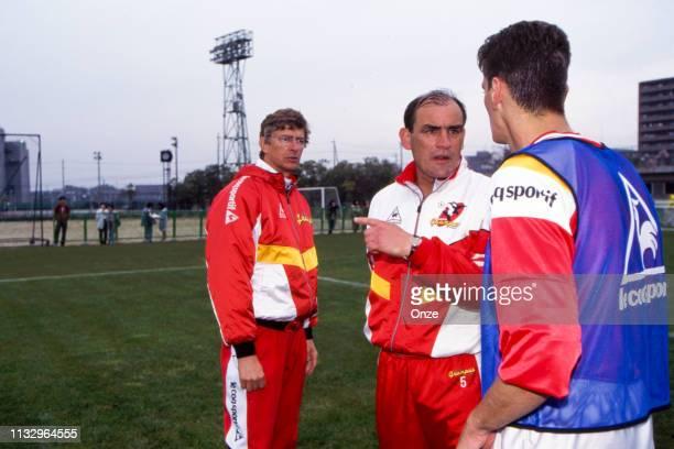 Arsene Wenger head coach of Nagoya Grampus during the Training Session of Nagoya Grampus in Nagoya, Japan on April 8th 1995
