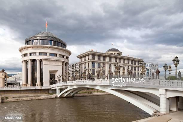 Art Bridge in Skopje