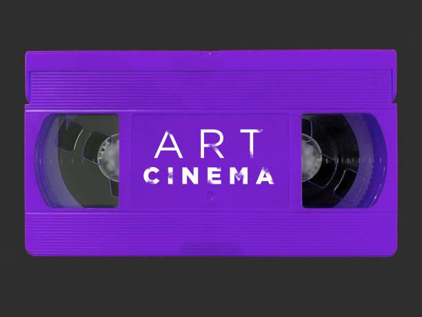 Art cinema VHS cassette