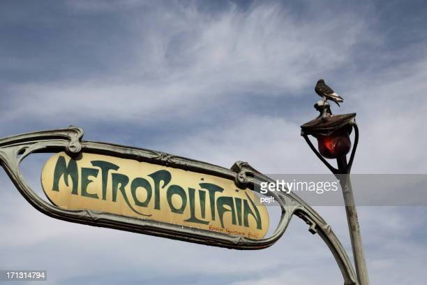 art nouveau metro sign, paris - pejft stock pictures, royalty-free photos & images