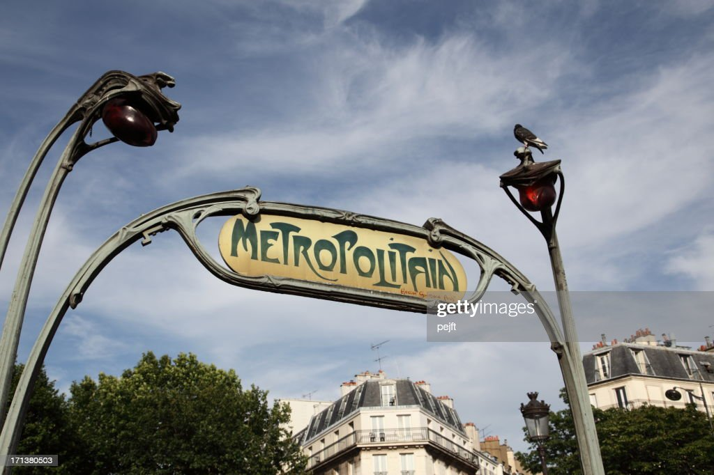 Art Nouveau metro sign, Paris : Stock Photo