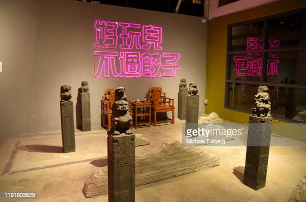 Art piece at the VIP opening night for the Dumpling Associates popup art exhibition at ROW DTLA on December 02 2019 in Los Angeles California