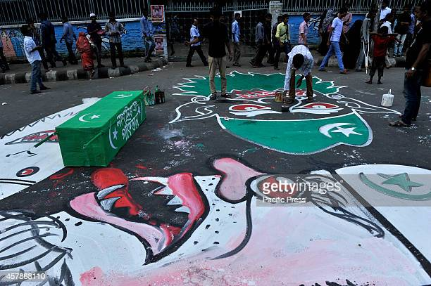 Art protest in the street near Dhaka University's Faculty of Fine Arts against the funeral prayers for the war criminal Ghulam Azam's Ghulam Azam led...