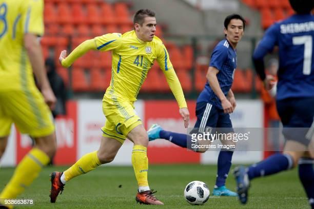 Artem Besedin of Ukraine during the International Friendly match between Japan v Ukraine at the Stade Maurice Dufrasne on March 27 2018 in Luik...