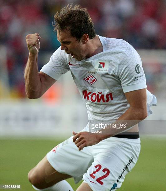 Artem Dzuba of FC Spartak Moscow celebrates after scoring a goal during the Russian Premier League Championship match between FC Rubin Kazan and FC...