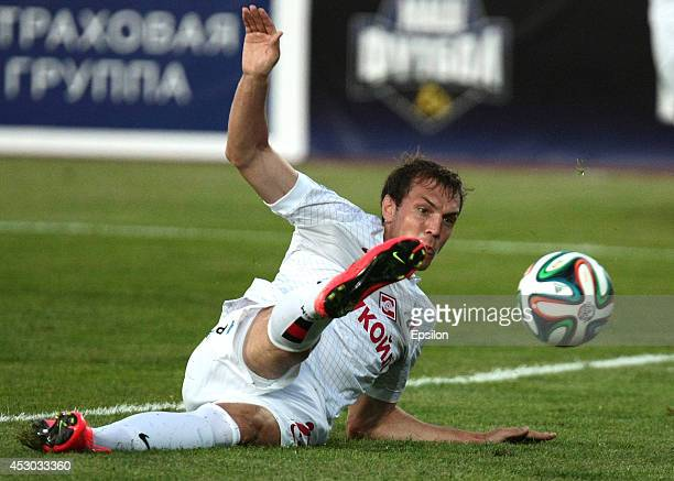 Artem Dzuba of FC Spartak Moscow in action during the Russian Football League Championship match between FC Rubin Kazan and FC Spartak Moscow at the...
