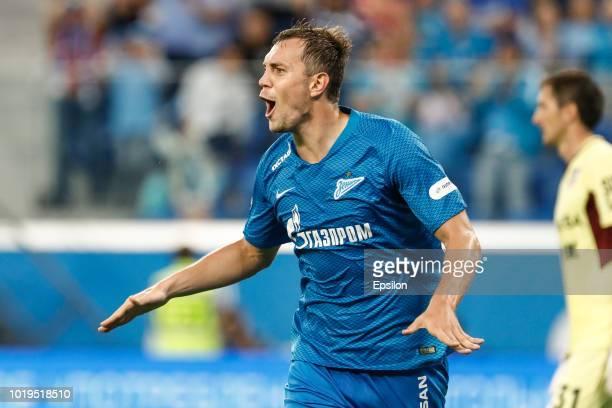 Artem Dzyuba of FC Zenit Saint Petersburg celebrates his goal during the Russian Premier League match between FC Zenit Saint Petersburg and FC Ural...