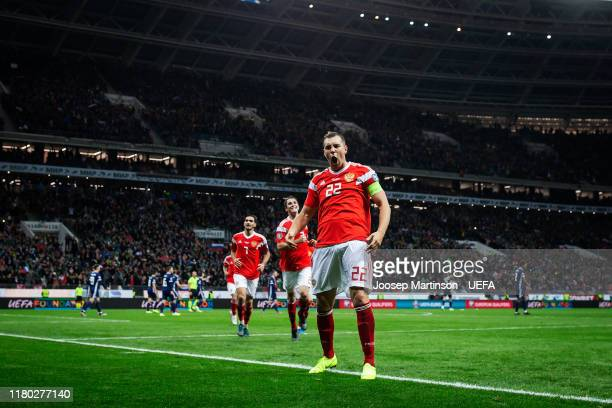Artem Dzyuba of Russia celebrates his 2nd goal during the UEFA Euro 2020 qualifier group I match between Russia and Scotland at Luzhniki Stadium on...