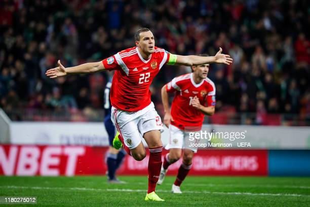 Artem Dzyuba of Russia celebrates his goal during the UEFA Euro 2020 qualifier group I match between Russia and Scotland at Luzhniki Stadium on...