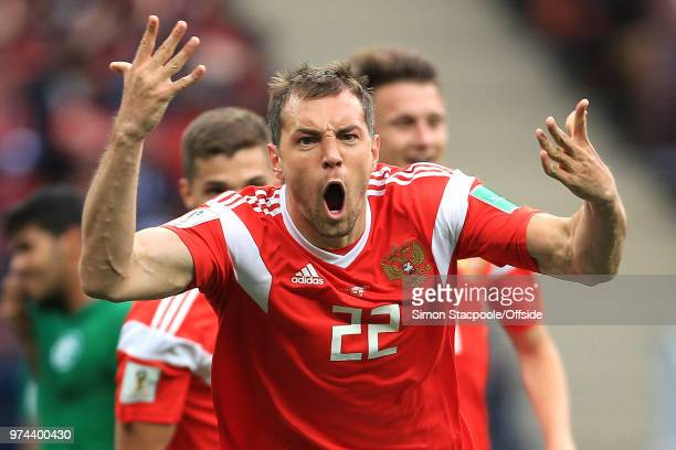Artem Dzyuba of Russia celebrates scoring their 3rd goal during the 2018 FIFA World Cup Russia group A match between Russia and Saudi Arabia at...