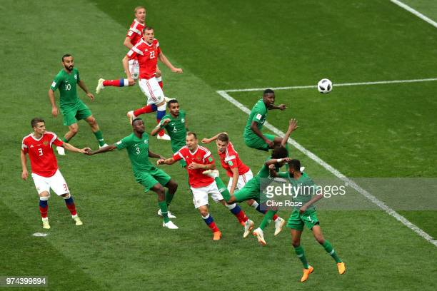 Artem Dzyuba of Russia scores his sides third goal during the 2018 FIFA World Cup Russia Group A match between Russia and Saudi Arabia at Luzhniki...