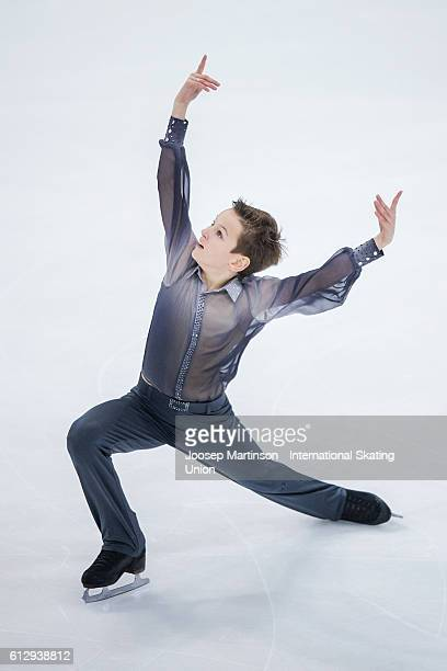 Artem Kovalev of Russia competes during the Junior Men Short Program on day one of the ISU Junior Grand Prix of Figure Skating on October 6 2016 in...