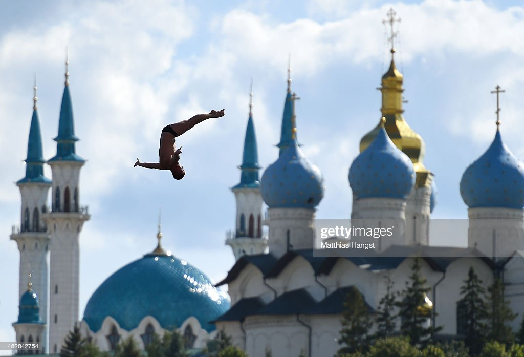 High Diving - 16th FINA World Championships: Day Ten : News Photo