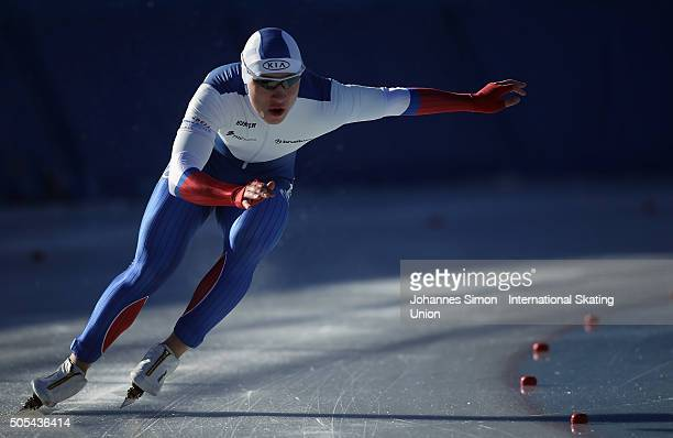 Artem Zolotarev of Russia competes in the men 1000 m heats during day 2 of ISU speed skating junior world cup at ice rink Pine stadium on January 17...