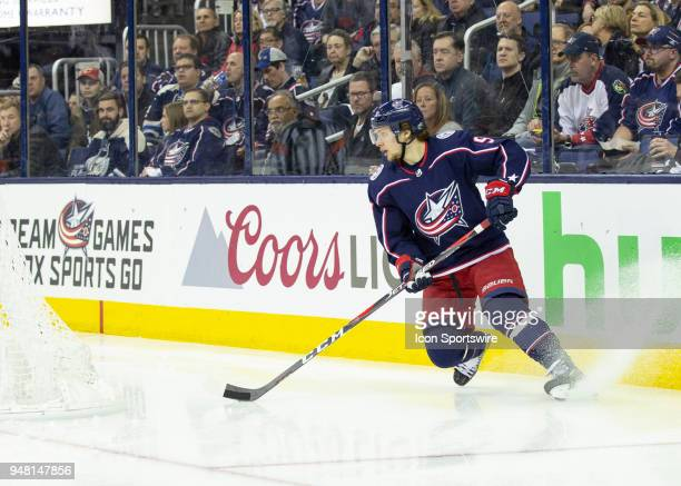 Artemi Panarin of the Columbus Blue Jackets controls the puck bending the net during game 3 in the First Round of the Stanley Cup Playoffs at...