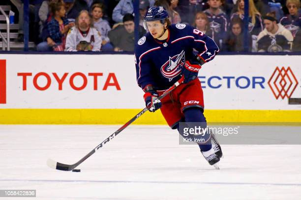 Artemi Panarin of the Columbus Blue Jackets controls the puck during the game against the Chicago Blackhawks on October 20 2018 at Nationwide Arena...