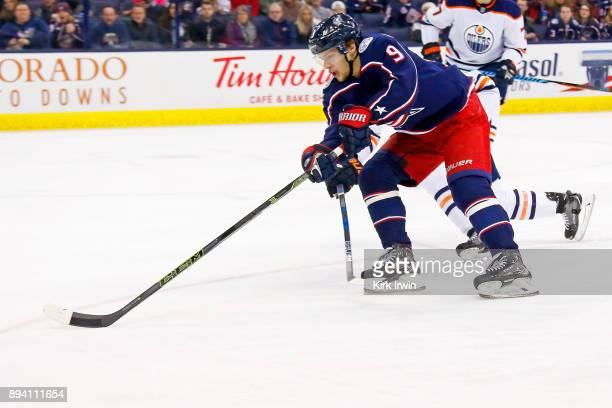 Artemi Panarin of the Columbus Blue Jackets controls the puck during the game against the Edmonton Oilers on December 12 2017 at Nationwide Arena in...