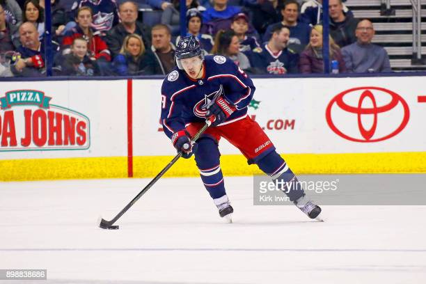 Artemi Panarin of the Columbus Blue Jackets controls the puck during the game against the Toronto Maple Leafs on December 20 2017 at Nationwide Arena...