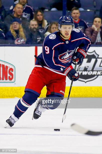 Artemi Panarin of the Columbus Blue Jackets controls the puck during the game against the Minnesota Wild on January 30 2018 at Nationwide Arena in...