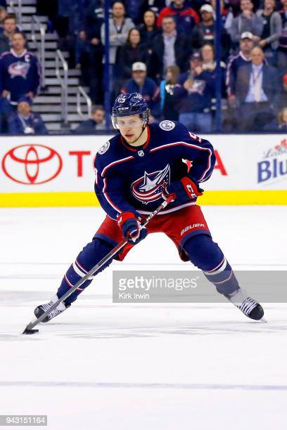 Artemi Panarin of the Columbus Blue Jackets controls the puck during the game against the Pittsburgh Penguins on April 5 2018 at Nationwide Arena in...
