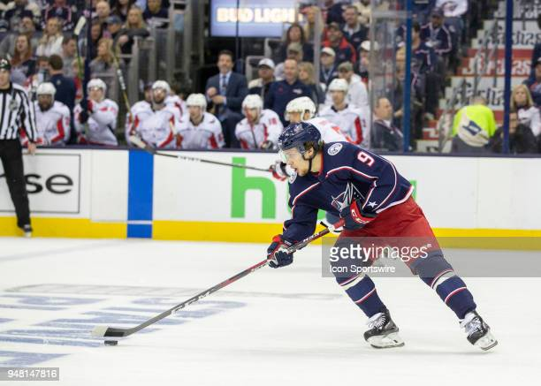 Artemi Panarin of the Columbus Blue Jackets controls the puck during game 3 in the First Round of the Stanley Cup Playoffs at Nationwide Arena in...