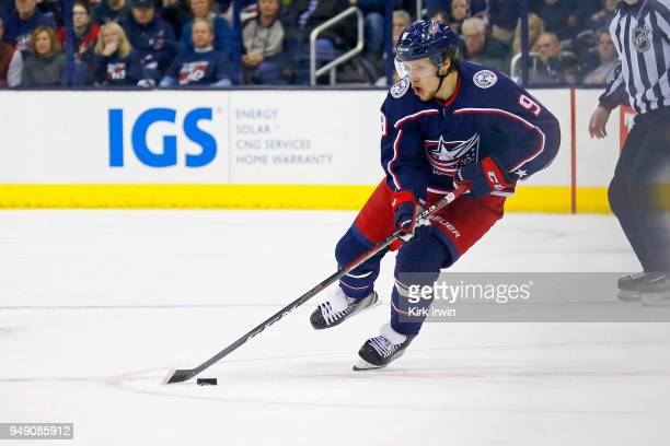 Artemi Panarin of the Columbus Blue Jackets controls the puck in Game Three of the Eastern Conference First Round during the 2018 NHL Stanley Cup...