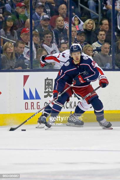 Artemi Panarin of the Columbus Blue Jackets controls the puck in Game Four of the Eastern Conference First Round during the 2018 NHL Stanley Cup...