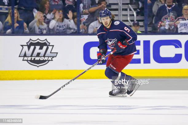 Artemi Panarin of the Columbus Blue Jackets controls the puck while playing against the Boston Bruins in Game Three of the Eastern Conference Second...