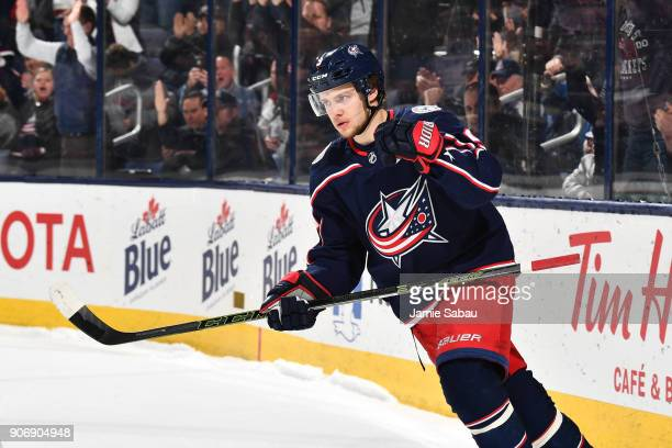 Artemi Panarin of the Columbus Blue Jackets reacts after scoring in the shootout during a game against the Dallas Stars on January 18 2018 at...