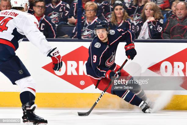 Artemi Panarin of the Columbus Blue Jackets skates against the Washington Capitals in Game Four of the Eastern Conference First Round during the 2018...