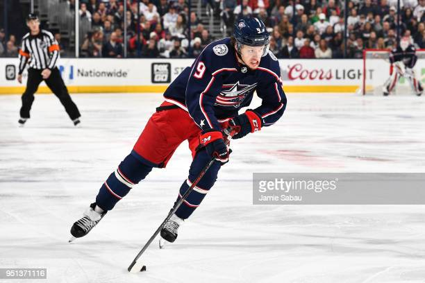 Artemi Panarin of the Columbus Blue Jackets skates against the Washington Capitals in Game Six of the Eastern Conference First Round during the 2018...