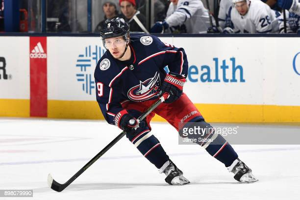 Artemi Panarin of the Columbus Blue Jackets skates against the Toronto Maple Leafs on December 20 2017 at Nationwide Arena in Columbus Ohio