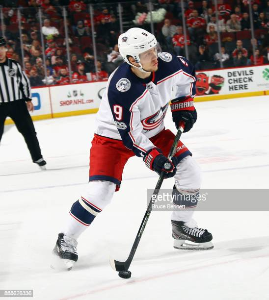 Artemi Panarin of the Columbus Blue Jackets skates against the New Jersey Devils at the Prudential Center on December 8 2017 in Newark New Jersey The...