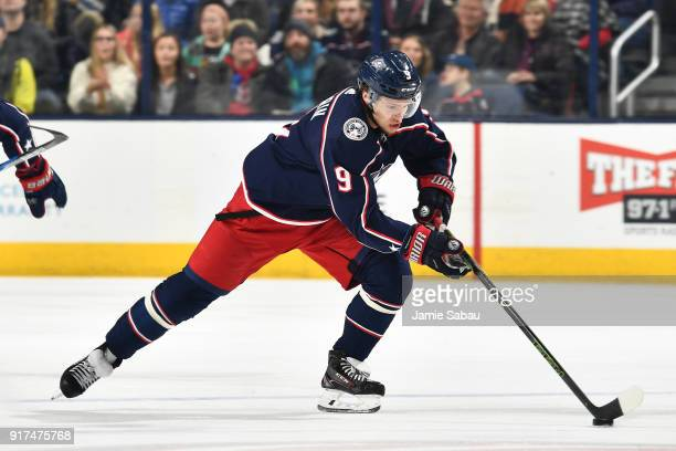 Artemi Panarin of the Columbus Blue Jackets skates against the New Jersey Devils on February 10 2018 at Nationwide Arena in Columbus Ohio