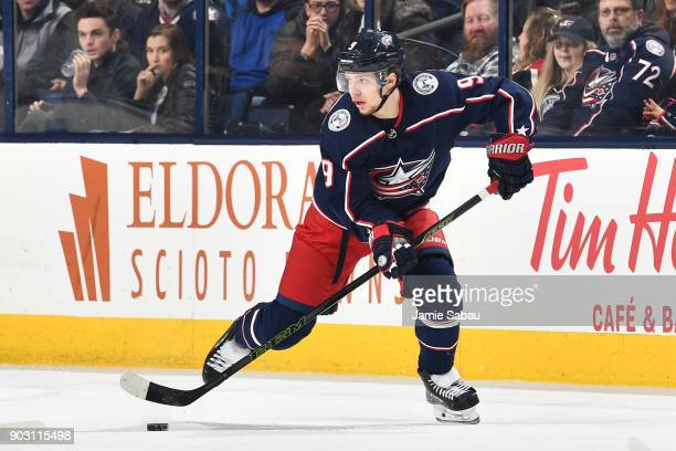 Artemi Panarin of the Columbus Blue Jackets skates against the Florida Panthers on January 7 2018 at Nationwide Arena in Columbus Ohio