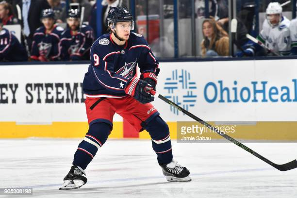 Artemi Panarin of the Columbus Blue Jackets skates against the Vancouver Canucks on January 12 2018 at Nationwide Arena in Columbus Ohio