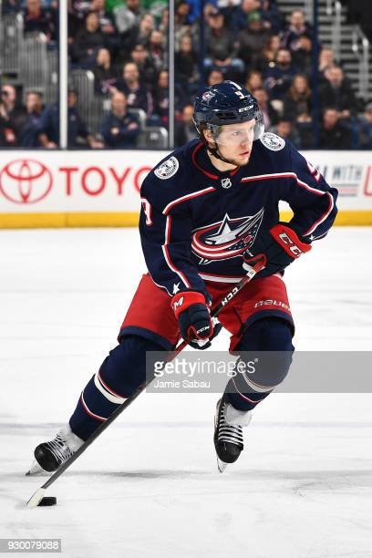 Artemi Panarin of the Columbus Blue Jackets skates against the Colorado Avalanche on March 8 2018 at Nationwide Arena in Columbus Ohio