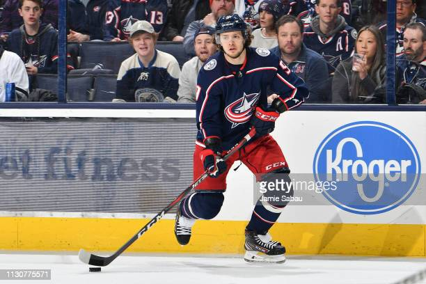 Artemi Panarin of the Columbus Blue Jackets skates against the Tampa Bay Lightning on February 18 2019 at Nationwide Arena in Columbus Ohio