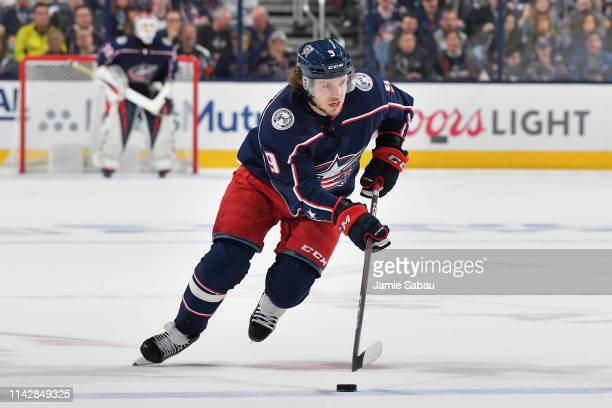 Artemi Panarin of the Columbus Blue Jackets skates against the Tampa Bay Lightning in Game Three of the Eastern Conference First Round during the...