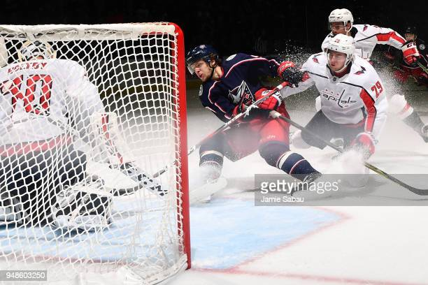 Artemi Panarin of the Columbus Blue Jackets skates in Game Three of the Eastern Conference First Round against the Washington Capitals during the...
