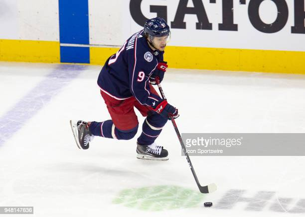 Artemi Panarin of the Columbus Blue Jackets skates with the puck during game 3 in the First Round of the Stanley Cup Playoffs at Nationwide Arena in...