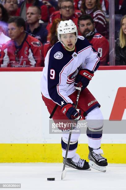 Artemi Panarin of the Columbus Blue Jackets skates with the puck in the second period against the Washington Capitals in Game Five of the Eastern...