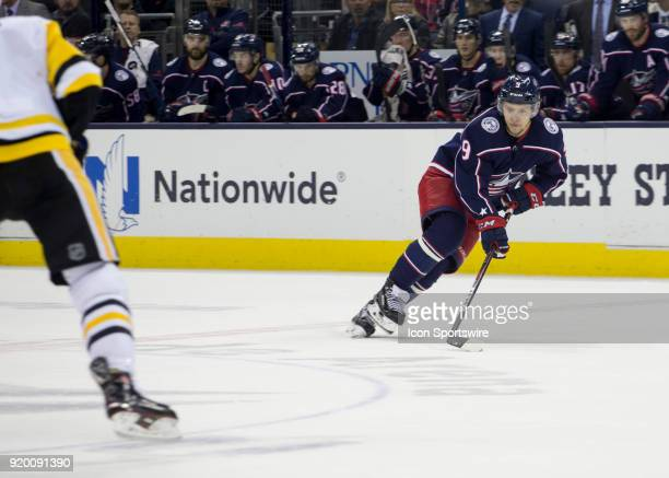 Artemi Panarin of the Columbus Blue Jackets skates with the puck during first period of the game between the Columbus Blue Jackets and the Pittsburgh...