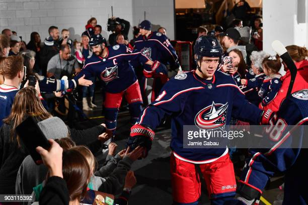 Artemi Panarin of the Columbus Blue Jackets take the ice through a tunnel of fans before a game against the Florida Panthers on January 7 2018 at...