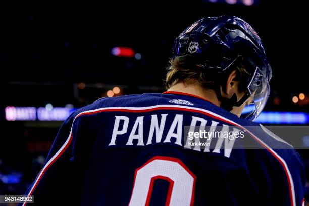 Artemi Panarin of the Columbus Blue Jackets warms up prior to the start of the game against the Pittsburgh Penguins on April 5 2018 at Nationwide...