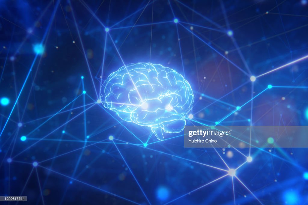 Artificial intelligence brain in network : Stock Photo