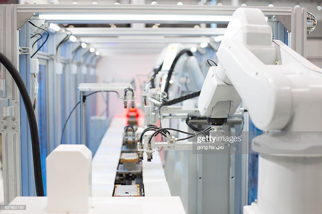 artificial intelligence machine : Stock Photo