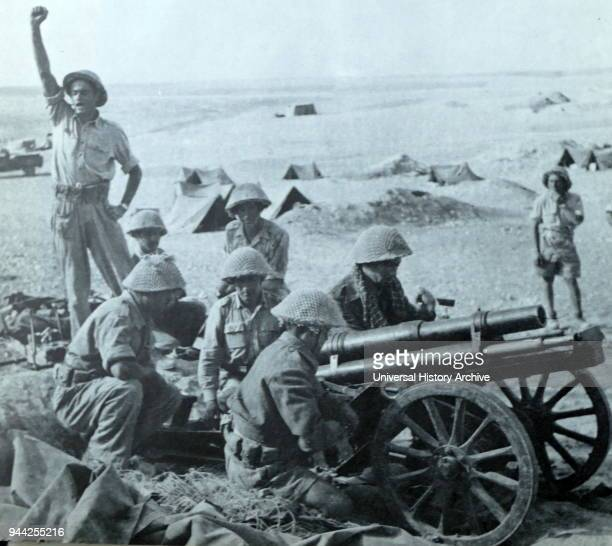 Artillery unit of the Israeli Army 933rd 'Givati' Brigade during the 1948 Israeli War of Independence