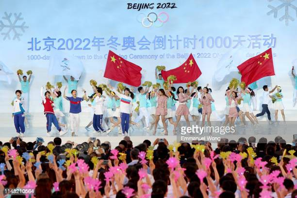 Artisits perform during the 1000-day Countdown to the Opening Ceremony of the Beijing 2022 Olympic Winter Games on May 10, 2019 in Beijing, China.