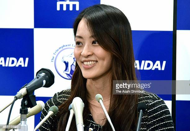 Artistic Gymnast Rie Tanaka speaks during a press conference on her retirement at Nippon Sports Science University on December 19 2013 in Tokyo Japan